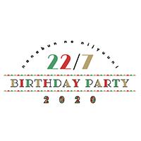 22/7『BIRTHDAY PARTY2020』