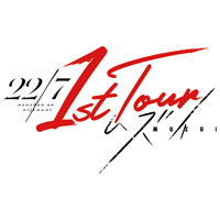 22/7 1st Tour ~ムズイ~ 会場販売商品通販