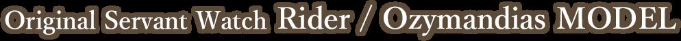 Original Servant Watch Rider/Ozymandias MODEL