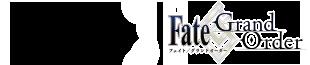 SEIKO × Fate Grand Order