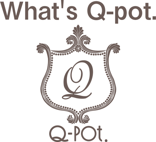 Q-pot.とは