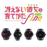 腕時計<全4モデル>
