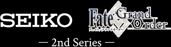 SEIKO Fate/Grand Order -2nd series-