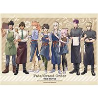 劇場版『Fate/Grand Order -神聖円卓領域キャメロット-』 CAFE&DINER